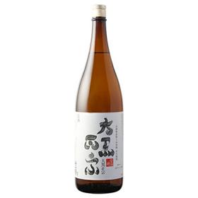 大黒正宗 本醸造原酒 720ml・1.8L