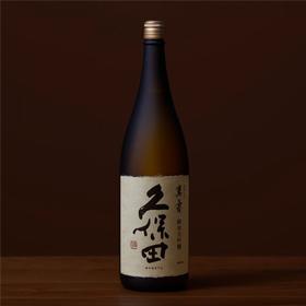 久保田 萬寿 720ml・1.8L